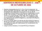 sentencia inexequibilidad c 858 de octubre de 2006