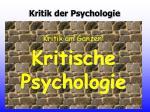 kritik der psychologie1