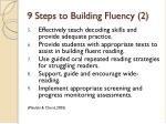 9 steps to building fluency 2