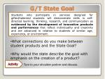 g t state goal
