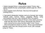 rufus1