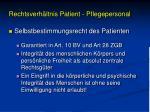 rechtsverh ltnis patient pflegepersonal3