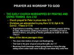 prayer as worship to god2