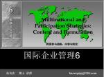 multinational and participation strategies content and formulation
