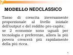 modello neoclassico