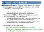 economic growth theories