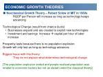 economic growth theories2