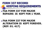 form 337 record keeping requirements