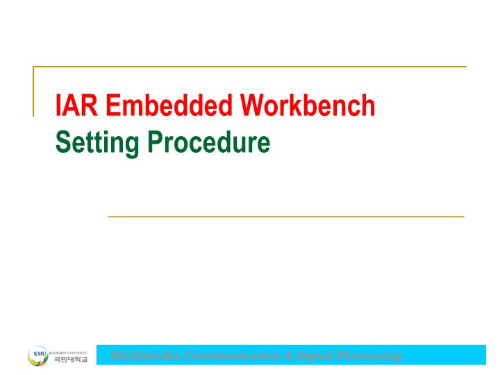 iar embedded workbench setting procedure n.