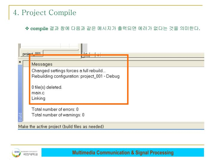 4. Project Compile