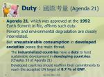 duty agenda 21