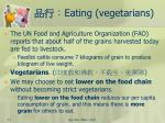 eating vegetarians