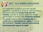 to a healthy environment