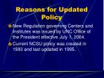 reasons for updated policy