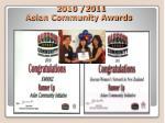 2010 2011 asian community awards