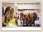 mou nswc end of year party 2011