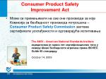 consumer product safety improvement act1