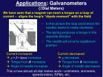 applications galvanometers dial meters