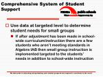 comprehensive system of student support2