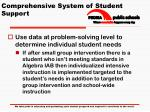 comprehensive system of student support3