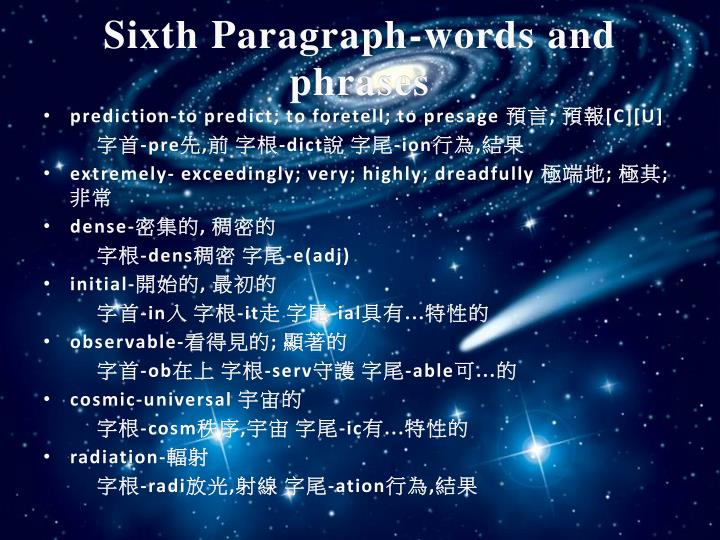 Sixth Paragraph-words and phrases