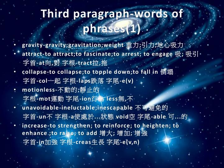 Third paragraph-words of phrases(1)