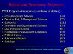 social and economic sciences