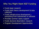 why you might want nsf funding
