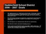 haddonfield school district 2006 2007 goals