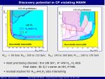 discovery potential in cp violating mssm