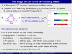 the higgs sector in the cp violating mssm