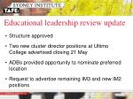 educational leadership review update