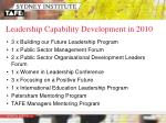 leadership capability development in 2010