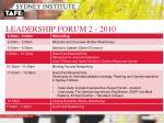 leadership forum 2 2010