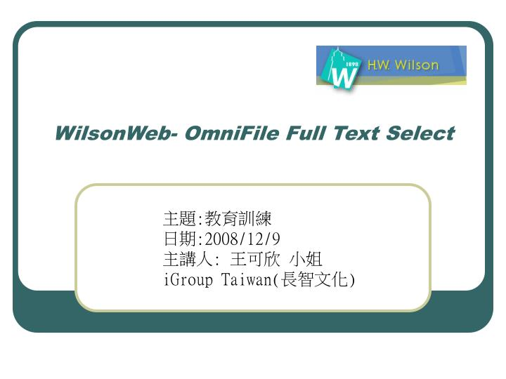wilsonweb omnifile full text select n.