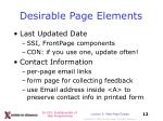 desirable page elements