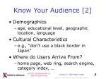 know your audience 2