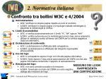 2 normativa italiana2
