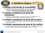 2 normativa italiana3