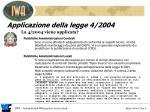 applicazione della legge 4 2004