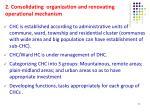 2 consolidating organization and renovating operational mechanism