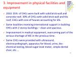 3 improvement in physical facilities and equipment
