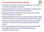 5 innovation in financial mechanism