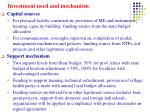 investment need and mechanism1