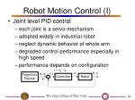 robot motion control i
