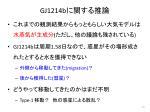 gj1214b1
