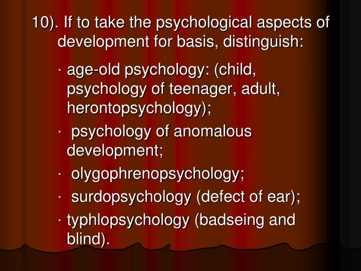 10). If to take the psychological aspects of development for basis, distinguish: