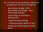 10 if to take the psychological aspects of development for basis distinguish