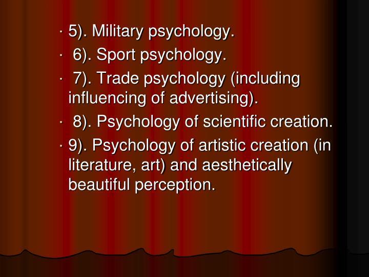 5). Military psychology.