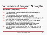 summaries of program strengths